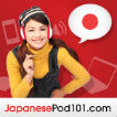 Learn Japanese | JapanesePod101.com (Audio) Logo