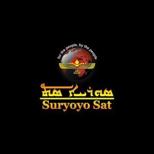 Suryoyo