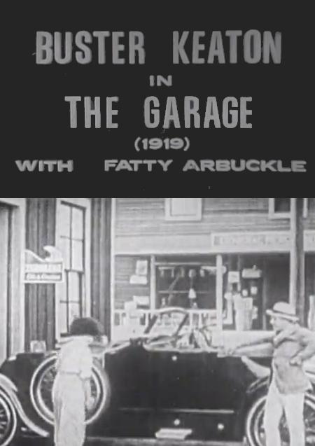 гараж (1919)